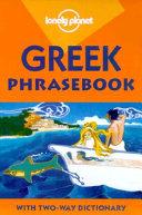 Greek Phrasebook
