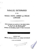 New Parallel Dictionaries of the Russian  French  German and English Languages