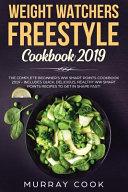 Weight Watchers Freestyle Cookbook 2019
