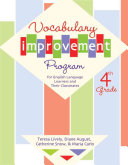 Vocabulary Improvement Program for English Language Learners and Their Classmates