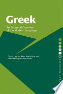 Greek  An Essential Grammar of the Modern Language