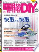 DIY 9         2013    194