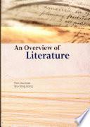 文學導論 An Overview of Literature
