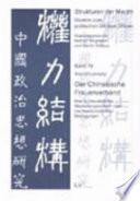 Der Chinesische Frauenverband