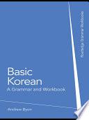 basic-korean