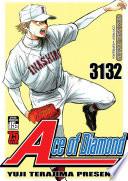 Ace Of Diamond 16 31 32  book