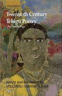 Twentieth Century Telugu Poetry