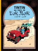 Tintin 15 - Au pays de l'or noir