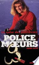 Police des moeurs no151 La Valse des patineuses