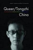 Queer Tongzhi China