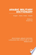Arabic Military Dictionary