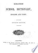 Romanized School Dictionary  English and Urdu