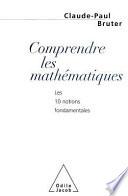 illustration Comprendre les mathématiques