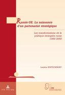Russie-UE: La naissance d'un partenariat stratégique