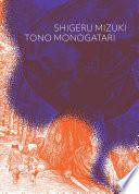 Tono Monogatari Book PDF