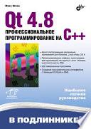 Qt4 8                                                                         C     DVD