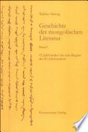 Geschichte der mongolischen Literatur