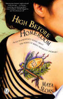 Book High Before Homeroom
