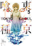 Tokyo Ghoul : life when commission of counter ghoul agents...
