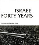 Israel  Forty Years