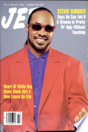 Jul 8, 1991