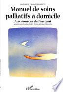 illustration MANUEL DE SOINS PALLIATIFS À DOMICILE