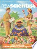 May 26, 1983