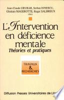 illustration L'Intervention en déficience mentale