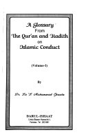 A Glossary from the Quran and Hadith on Islamic Conduct