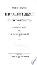 Čtení o počátcích dějin vzdělanosti a literatury národúv slovanských