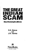The great Indian scam