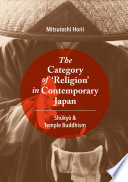 The Category of    Religion    in Contemporary Japan