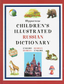 Hippocrene Children s Illustrated Russian Dictionary