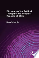Dictionary Of The Political Thought Of The People S Republic Of China