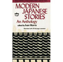 Modern Japanese Stories