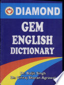 Diamond Gem English Dictionary