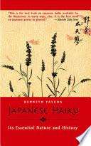 Japanese Haiku