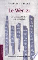 Le Wen Zi