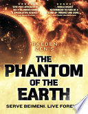 The Phantom of the Earth