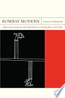 Bombay Modern