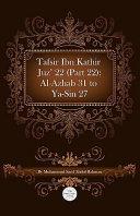 Tafsir Ibn Kathir Juz    22  Part 22   Al Azhab 31 To Ya Sin 27