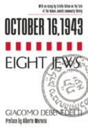 October 16, 1943