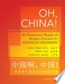 Oh  China
