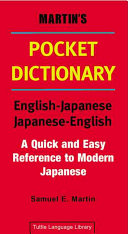 Martin s Pocket Dictionary