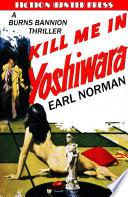 Kill Me In Yoshiwara