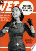 Sep 20, 1962