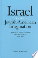 Israel Through the Jewish American Imagination