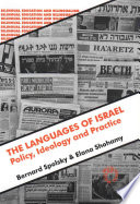 The Languages of Israel