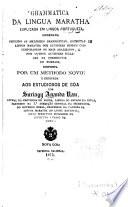 Grammatica da lingua maratha explicada em lingoa portugueza