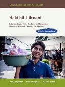 Haki bil Libnani Access Code
